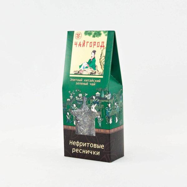"""""""Нефритовые реснички"""" Чай китайский зеленый байховый в картонной упаковке"""