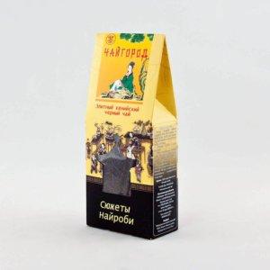 """""""Сюжеты Найроби"""" Чай черный кенийский байховый в картонной упаковке"""