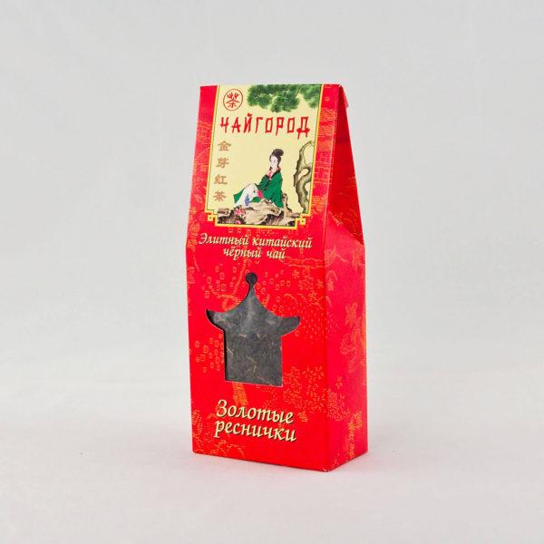 """""""Золотые реснички"""" Чай черный китайский байховый в картонной упаковке"""