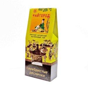 """""""Серебристые реснички"""" Чай китайский зеленый с жасмином в картонной упаковке"""