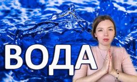Какой водой заваривать чай?