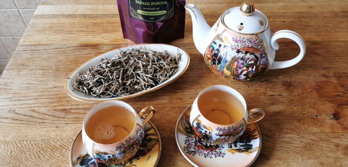 Завариваем великий китайский белый чай БАЙХАО ИНЬЧЖЭНЬ
