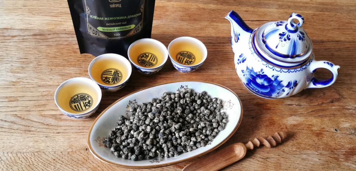 Завариваем чай ЗЕЛЕНАЯ ЖЕМЧУЖИНА ДРАКОНА